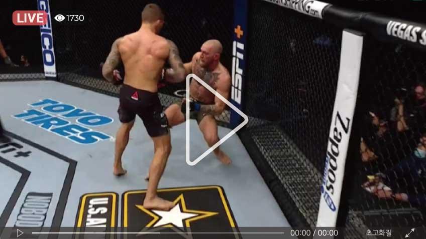UFC264 맥그리거 포이리에 중계 3차전 경기