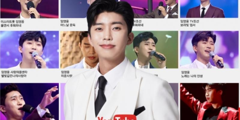 임영웅 천만뷰 영상 16개 달성, 감성 장인의 감동 신화